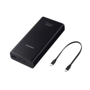 Sạc pin dự phòng Samsung 20.000mAh EB-P5300 sạc nhanh 3 thiết bị 25W chính hãng giá rẻ